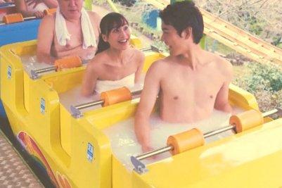 jet-set-japenese-spa-rollercoaster_0